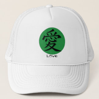 Hats Chinese Symbol For Love On Grass