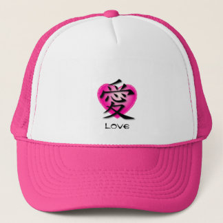Hats Chinese Symbol For Love On Pink Heart