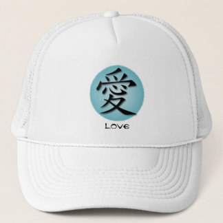 Hats Chinese Symbol For Love On Water