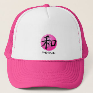 Hats Chinese Symbol For Peace On Pink Peace