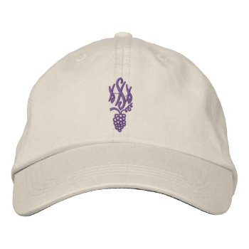 Hats Custom  Embroidered Design by creativeconceptss at Zazzle