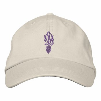 Hats Custom  Embroidered Design Embroidered Hat by creativeconceptss at Zazzle