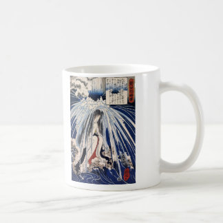 Hatsuhana under the Tonosawa waterfall, Kuniyoshi Coffee Mug