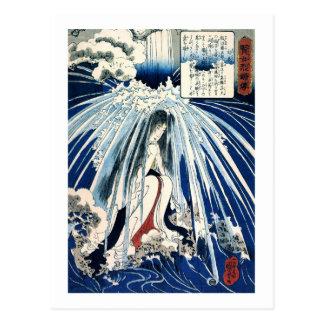 Hatsuhana Under Tonosawa Waterfall Kuniyoshi Fine Postcard
