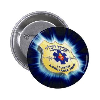 Hatzolah Logo 2 Inch Round Button