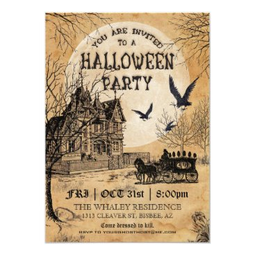 Halloween Themed Haunted House Halloween Party Invitation