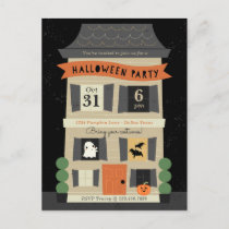 Haunted House Halloween Party Invite