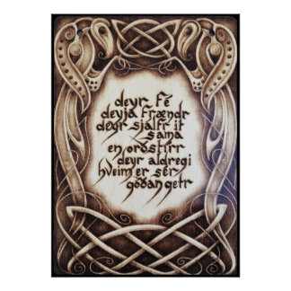 Havamal 77 Value Poster - Ready to Frame