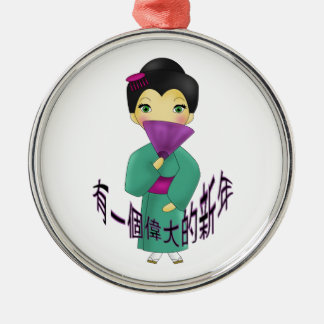 Have a great new years girl metal ornament