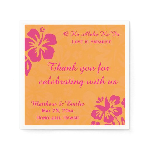 Hawaii beach flowers personalized wedding napkins paper for Printed wedding napkins
