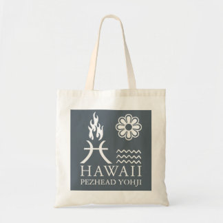 Hawaii-Booster Tote with Toy-Collector Pride