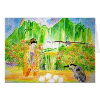 hawaii card