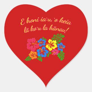 HAWAII Kiss Me It's My Birthday in Hawaiian Heart Sticker