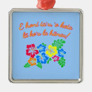 HAWAII Kiss Me It's My Birthday in Hawaiian Metal Ornament