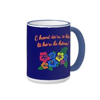 HAWAII Kiss Me It's My Birthday in Hawaiian Ringer Coffee Mug