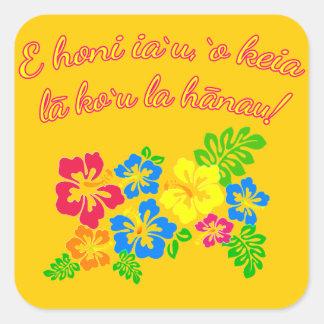 HAWAII Kiss Me It's My Birthday in Hawaiian Square Sticker