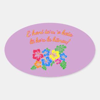 HAWAII Language Kiss Me It's My Birthday Oval Sticker
