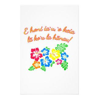 HAWAII Language Kiss Me It's My Birthday Stationery Design