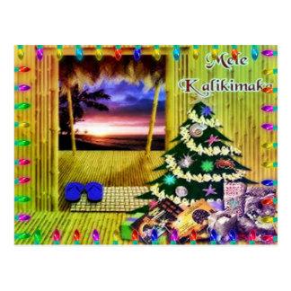Hawaiian Christmas Holiday greeting postcard
