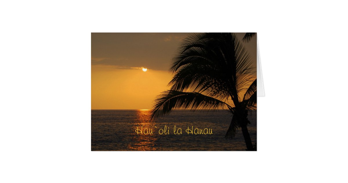 hawaiian happy birthday tropical sunset card