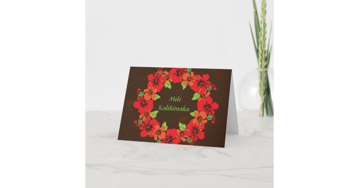 Hawaiian Hibiscus Wreath Holiday Christmas Card | Zazzle.com
