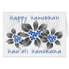 Hawaiian Holly Hanukkah Blue Floral Card at Zazzle