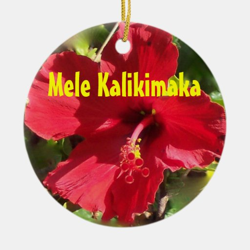 Hawaiian Mele Kalikimaka Ceramic Ornament