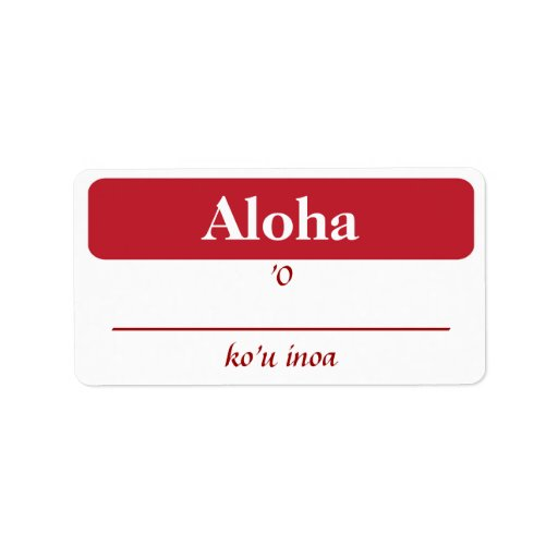 how to say my name is in hawaiian