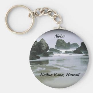 Hawaiian Surf Keychain