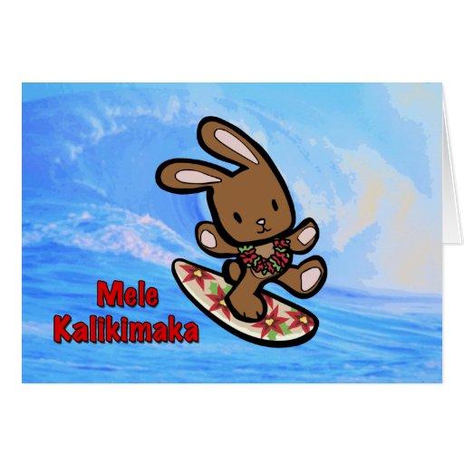 Hawaiian Surfing Bunny Christmas Cards