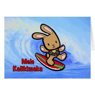 Hawaiian Surfing Bunny Holiday Cartoon Card