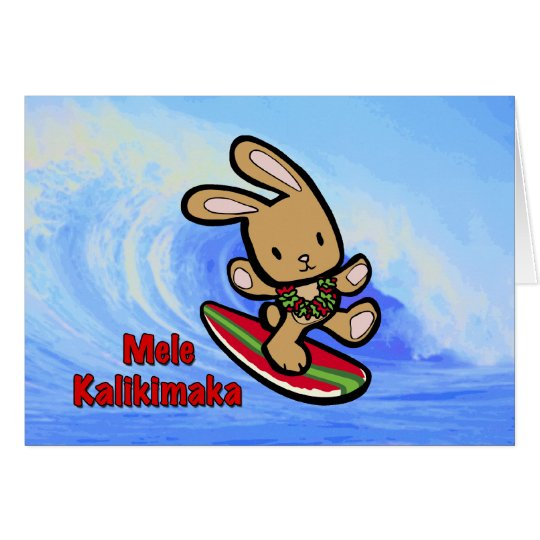 Hawaiian Surfing Bunny Holiday Cartoon Card