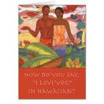 """Hawaiian """"te amo"""" tarjeta del el día de San Valent"""
