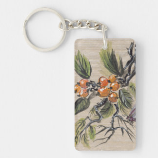 Hawaiian Tropical Loquat Fruit Art Keychain