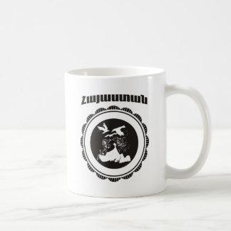 Hayastan Coffee Mug
