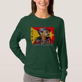 Hayelom Araya T-Shirt