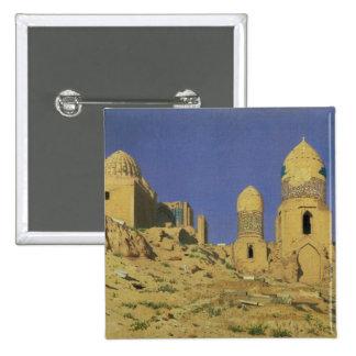 Hazreti Shakh-i-Zindeh Mausoleum Pinback Button