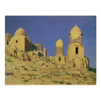 Hazreti Shakh-i-Zindeh Mausoleum Postcard