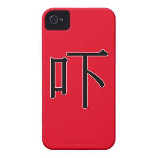 hè - 吓 (amenace) Case-Mate iPhone 4 carcasas