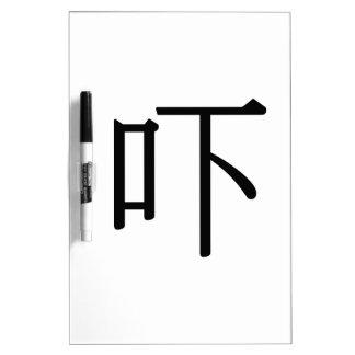 hè - 吓 (threaten) Dry-Erase board