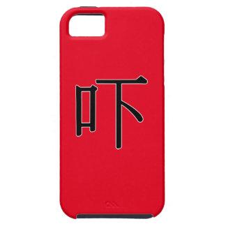 hè - 吓 (threaten) iPhone SE/5/5s case