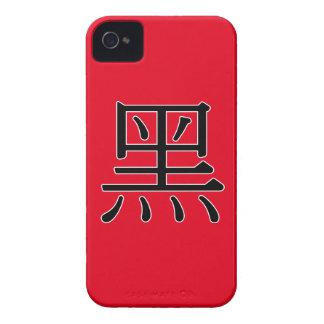 hēi - 黑 (black/illegal) iPhone 4 cover