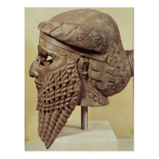 Head of Sargon I  2400-2200 BC Post Card