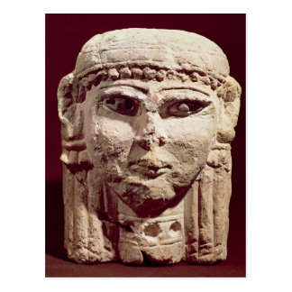 Head of the goddess Ishtar, from Amman, Jordan Postcard