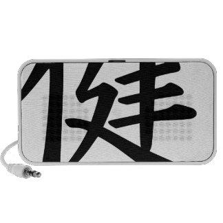 Health China Sign Portable Speaker