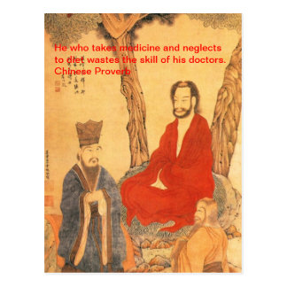 Health Chinese Proverb for Doctors and Patients Postcard