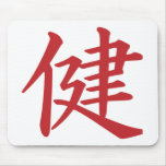health in Kanji calligraphy style Mouse Pads