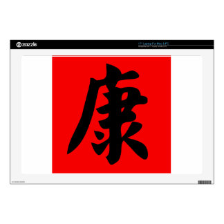 """Health in Traditional Chinese Calligraphy Decal For 17"""" Laptop"""