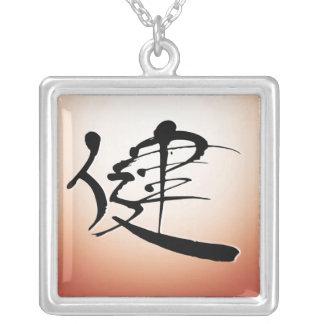 Health, Kanji Pictogram Necklace