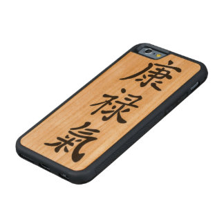 """Health Prosperity Lifeforce Phone Case"" Carved® Cherry iPhone 6 Bumper"
